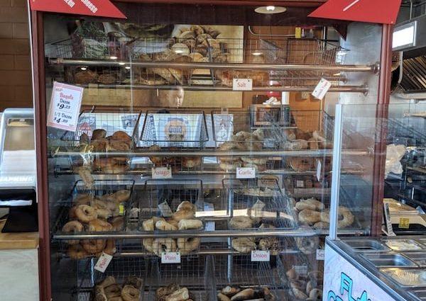 Orange County Bagel Bakery Bagel Selection Middletown, NY