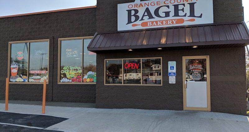 Orange County Bagel Bakery Dolson Ave. Middletown NY