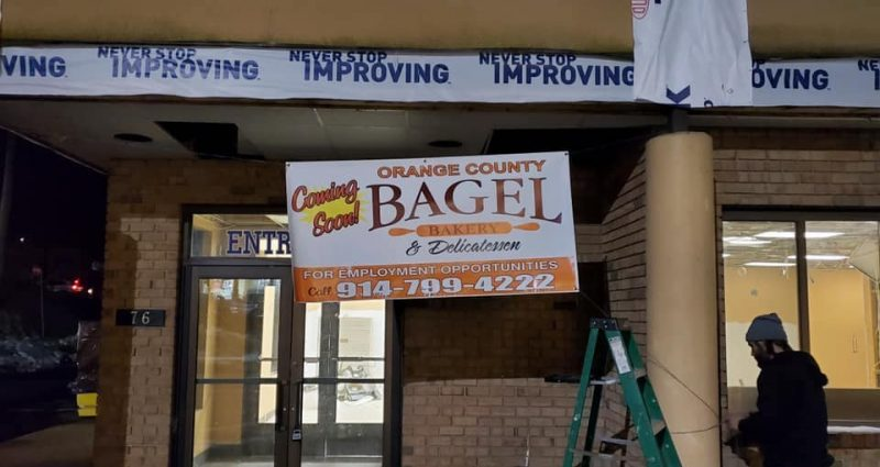 Walden Orange County Bagel Baker coming soon
